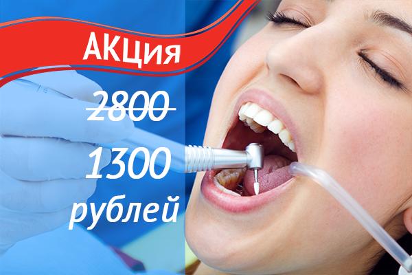 """Лечение кариеса - услуги сети стоматологий """"Добрая стоатология"""""""